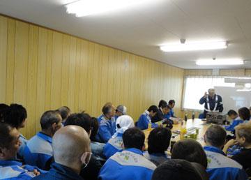地元警察による講習会